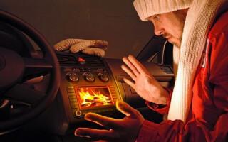 Печка в машине плохо греет-причины, способы устранения неисправности