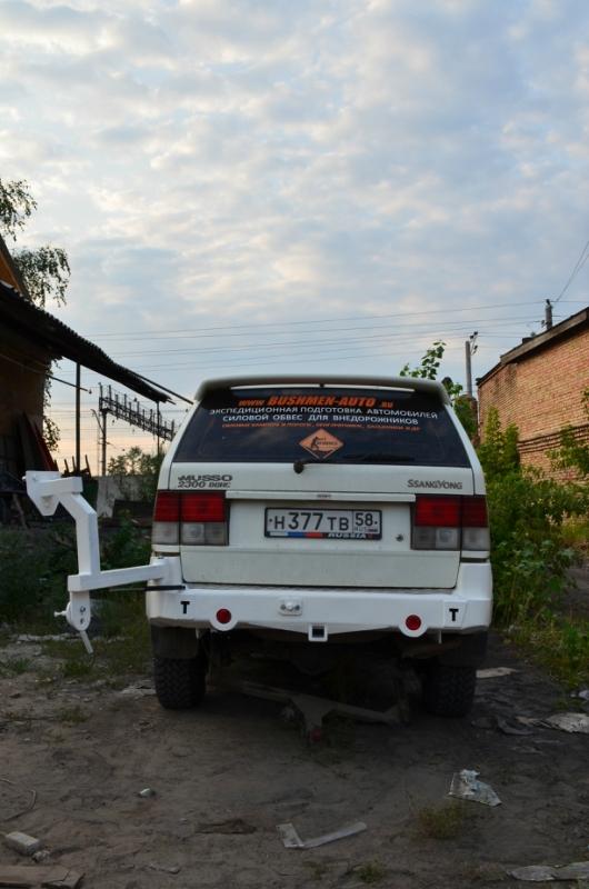 Усиленный бампер на SsangYong Musso